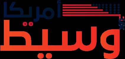 bd6aef0a1 وسيط أمريكا السعودية للشراء والتجميع من المواقع الأمريكية Amazon ...